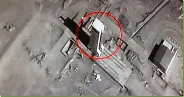Iran%20Missile%20picture[1]