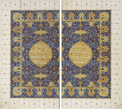 Folios from a Koran; Double-page frontispiece, sura 1, verses 1-7 | Origin:  Iran | Period: circa 1550  Safavid period | Details:  Not Available | Type: Opaque watercolor, ink and gold on paper | Size: H: 42.4  W: 50.1  cm | Museum Code: S1986.82.1-2 | Photograph and description taken from Freer and the Sackler (Smithsonian) Museums.