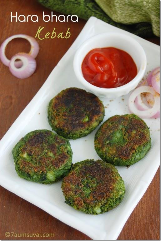 Hara bhara kebab