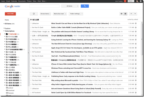 replace google reader-00