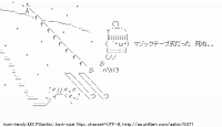 TwitAA 2014-03-28 16:19:18