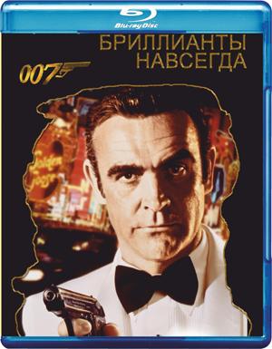 Джеймс Бонд. Агент 007 / James Bond. Коллекционное издание (1954 ...