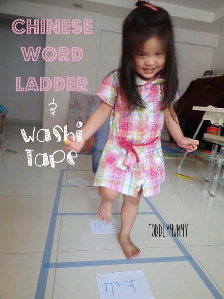 Chinese word 1