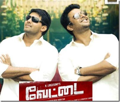 Download Vettai MP3 Songs|Vettai Tamil Movie MP3 Songs Download