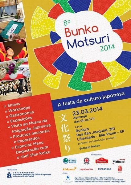 Bunka Matsuri