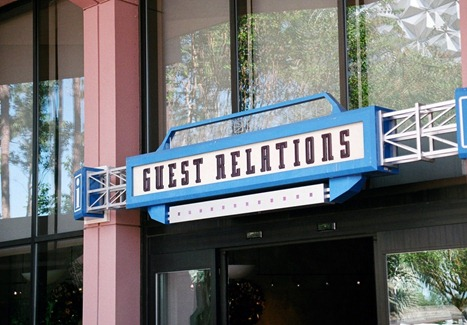guest_relations