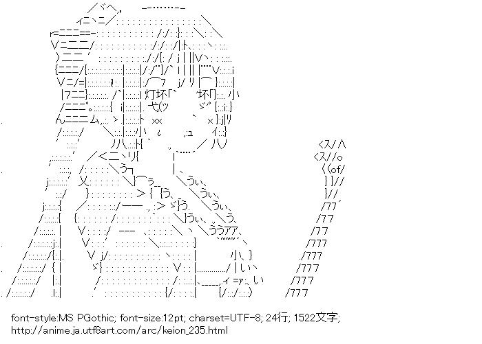 けいおん!,中野梓