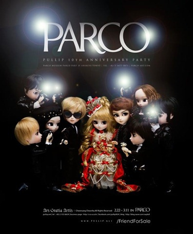 Pullip 10th Anniversary Party PARCO