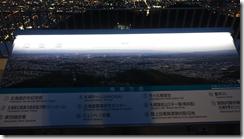 螢幕截圖 2015-02-21 23.58.46