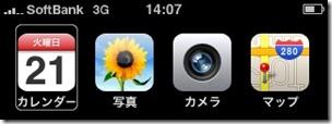 voiceOver_cursor1