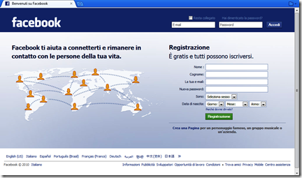 phishing-2013