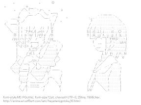 [AA]Ayasaki Hermione & Segawa Izumi (Hayatenogotoku)