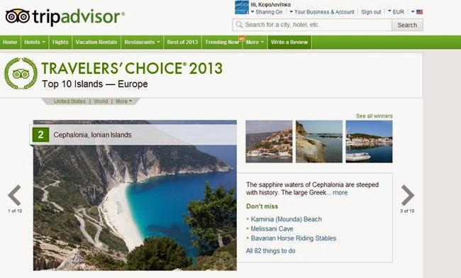 2η θέση στην Ευρώπη για την Κεφαλονιά από το Trip Advisor