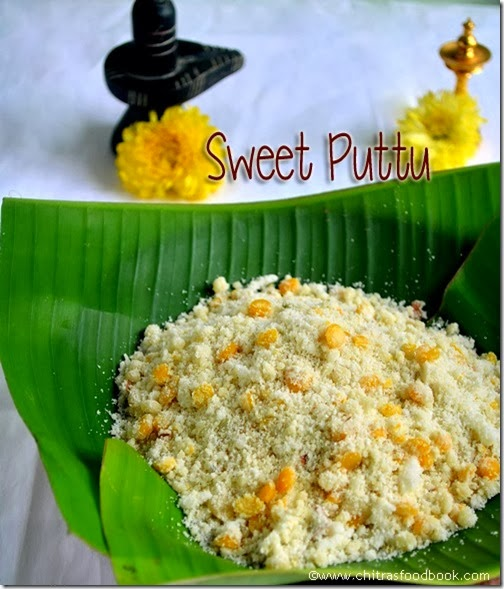 Sweet-puttu-recipe