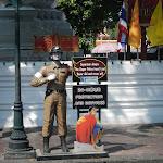 Bangkok - DSCN3124.JPG