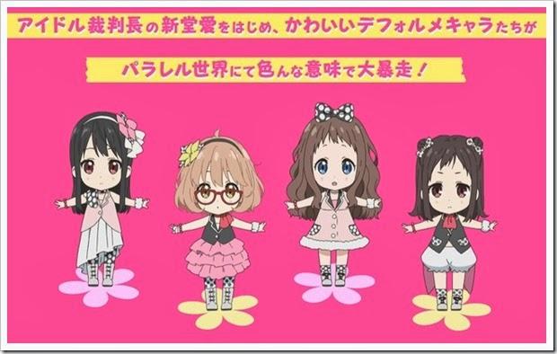 Kyoukai no Kanata Idol Saiban!