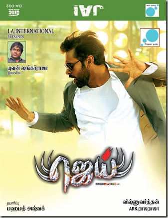 Jai Movie First Look Poster - HQ