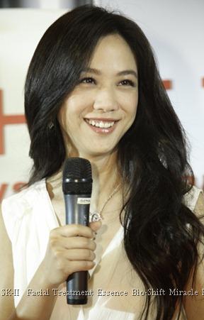 SK-II Tang Wei
