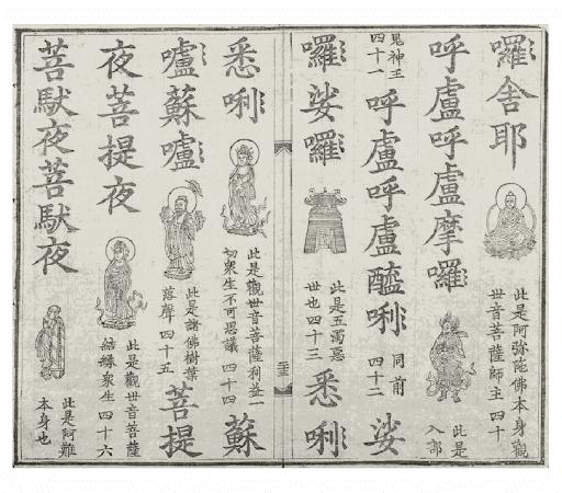DaiBiChu-BanKhac1810_25.png