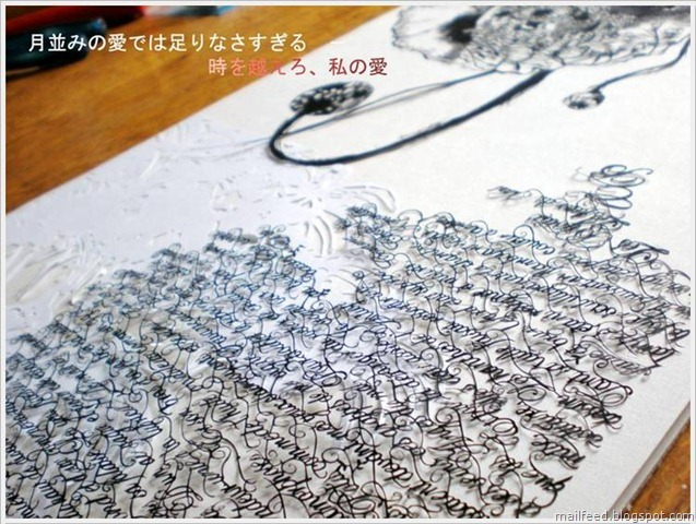 paper_art_12