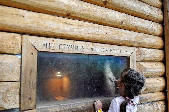 музей природы Этномир