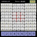 Ai Sudoku 腦力數讀 (FREE) icon