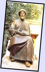 Maimonides.02