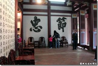 台南-孔子廟25