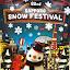 El famós festival de neu de Sapporo (una setmana més tard) Famous Sapporo Snow Festival (one week later)