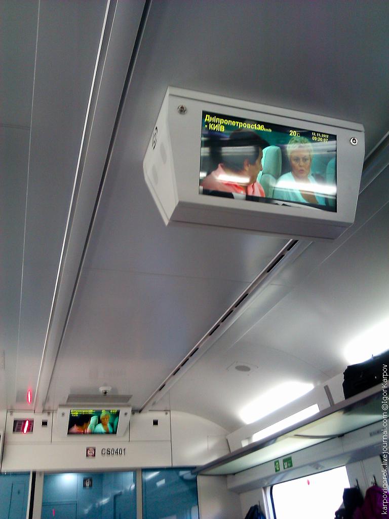 поезд интерсити+