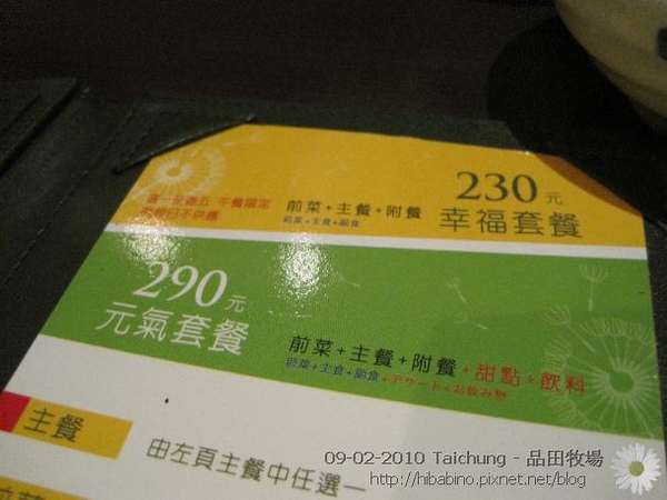 IMG_5006.JPG