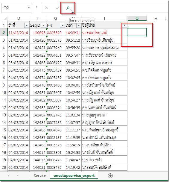 2557-04-08 17_42_11-onestopservice_export (1).xls  [Compatibility Mode] - Excel