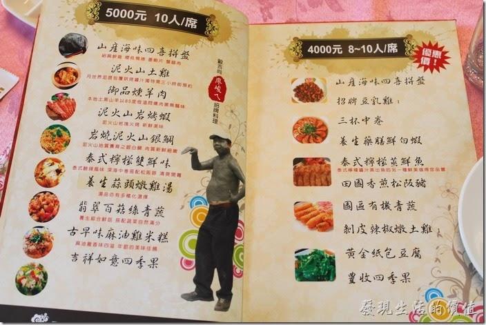 高雄-頭前園土雞城休閒餐廳。頭前園八~十人及十人合菜菜單。