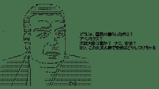 西郷隆盛 (人物)