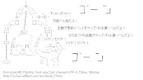 [AA]Jyushimatsu Resident Priest Drum