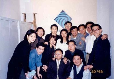 1998 psn03