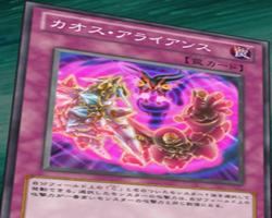 300px-ChaosAlliance-JP-Anime-ZX (1)