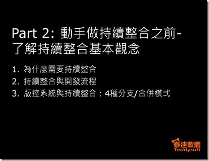 螢幕快照 2013-03-25 下午6.18.41