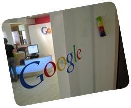Google e a Mezuzáh