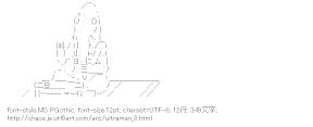 [AA]メトロン星人 (ウルトラマン)