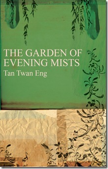 The Garden Of Evening Mist
