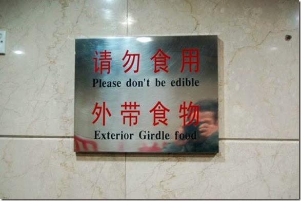 lost-translation-fail-008
