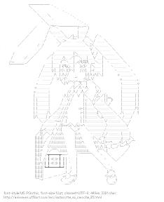 [AA]Ini (Astarotte no Omocha!)