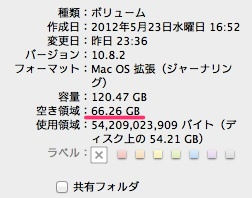 Mac cache cleanSOFT5