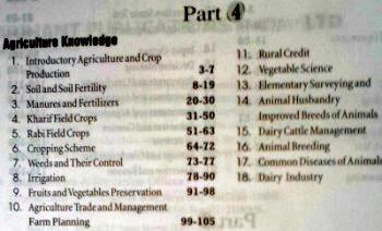 IBPS Agri Officer Exam Guide - 2