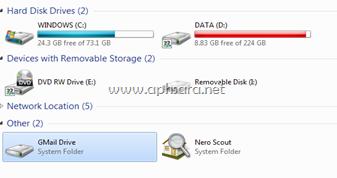 Gmail drive พื้นที่เก็บข้อมูล