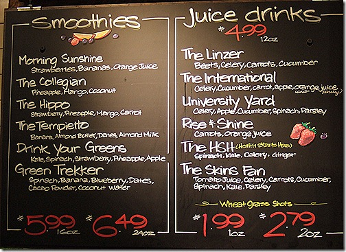 New whole foods in washington dc for Whole food juice bar menu