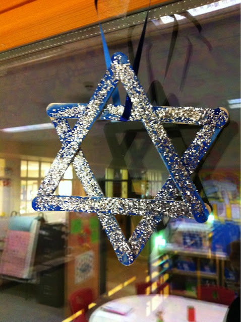 star of david hanukah craft christmas