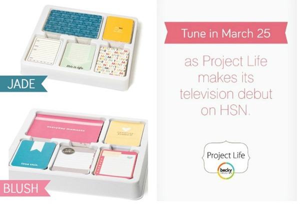 Project Life on HSN