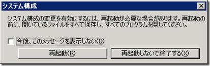 servermanager-04
